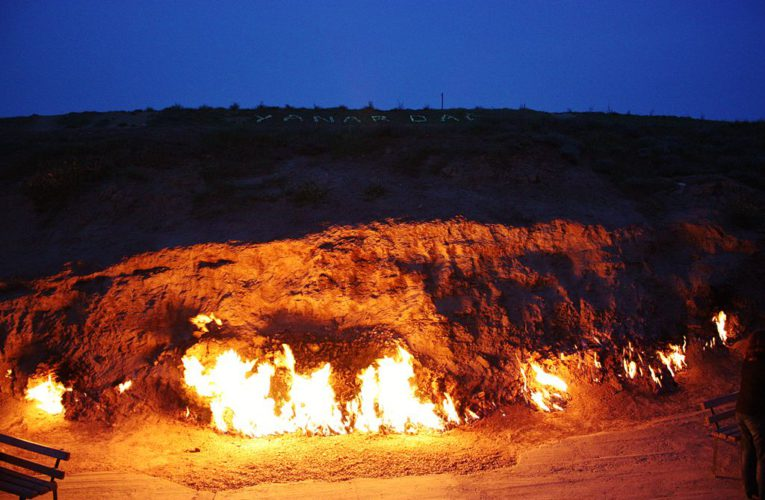 Everything Explained: Know What Is Coal Seam Fire