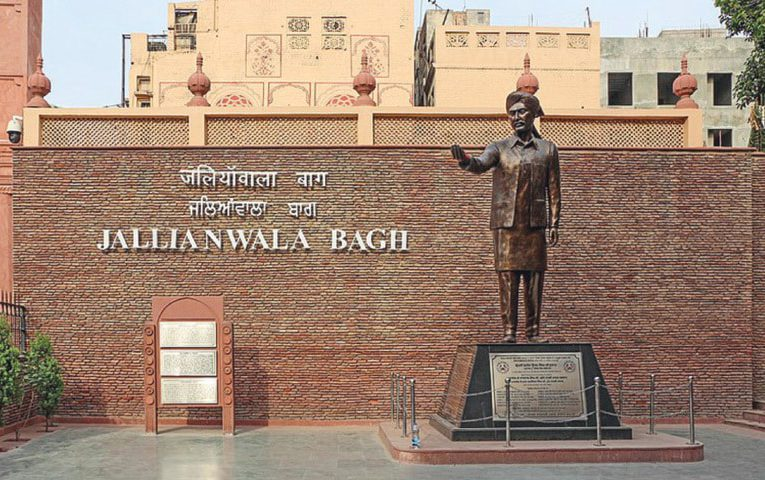 Jallianwala Bagh Massacre: Everything You Need To Know