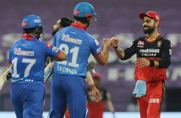 IPL 2021 DC vs RCB: RCB Won By 1 Run