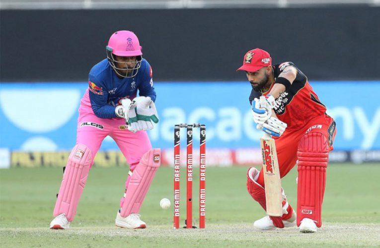IPL 2021 RR vs RCB: RCB Won By 7 Wickets