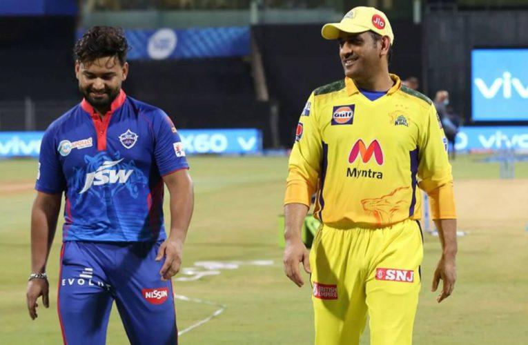 IPL 2021 DC vs CSK: CSK Won By 4 Wickets