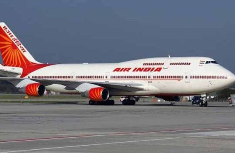 Tata Sons Takes Over Air India After Winning Bid